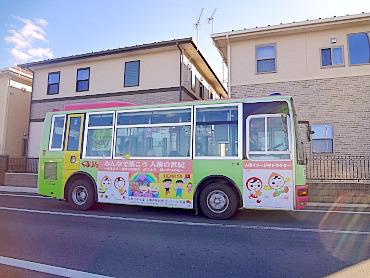 Sdsc01180