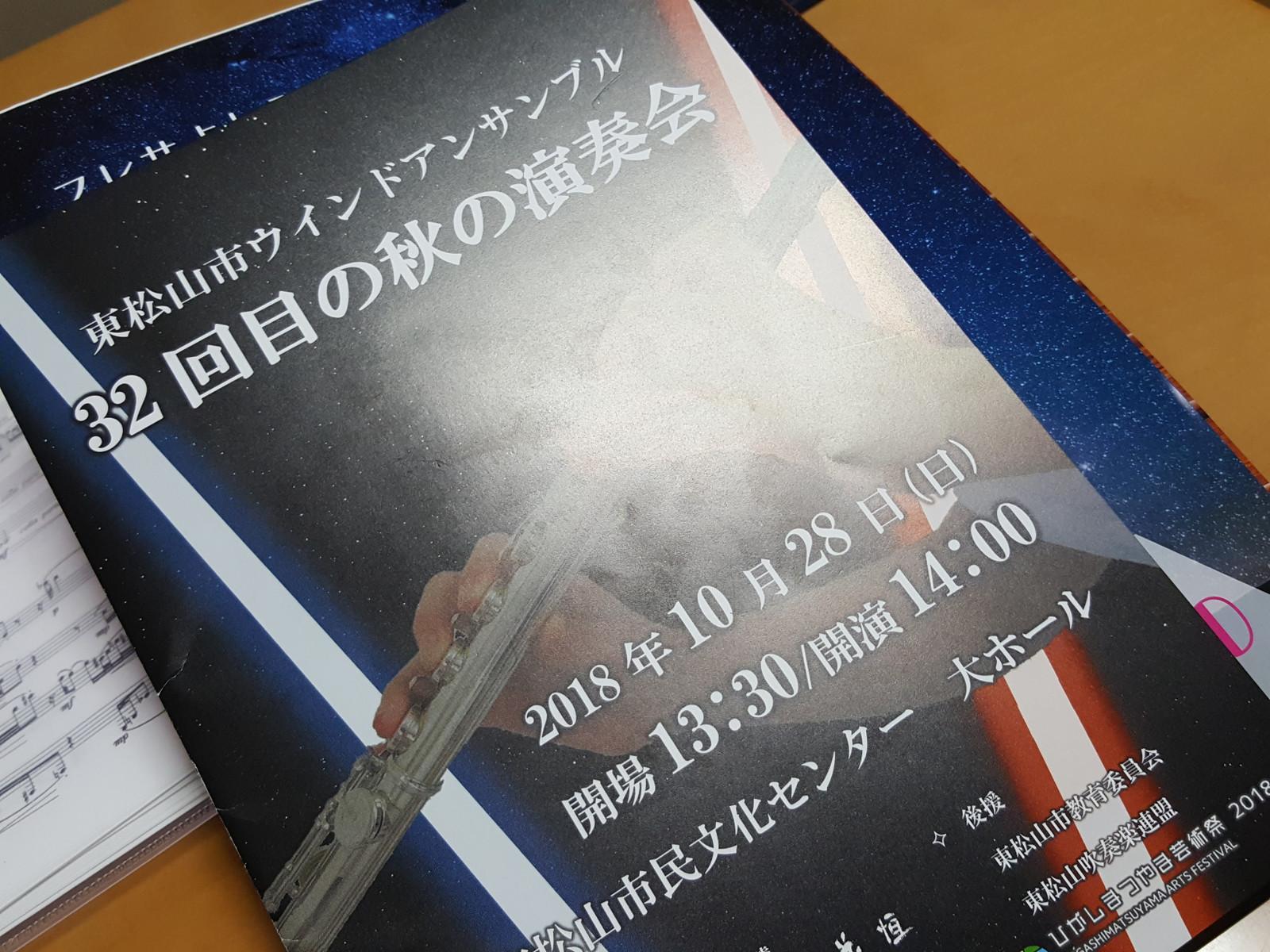 20181028_202519
